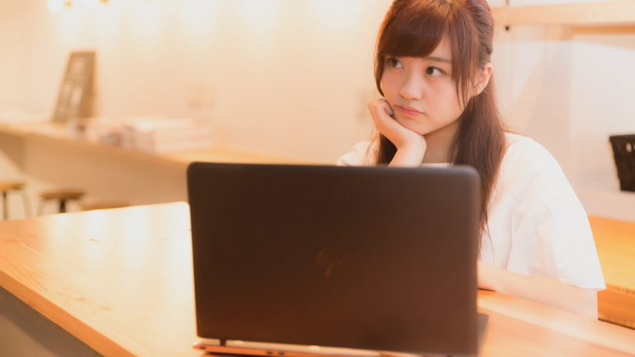 ネットの個人情報流出!被害の予防と対策